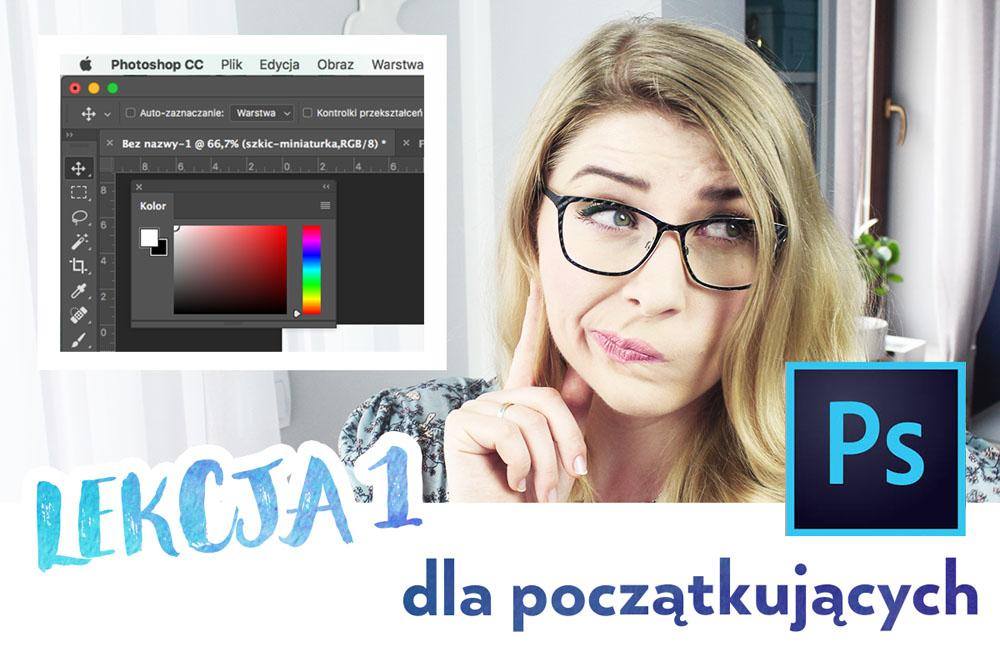 Jak zacząć pracę w Photoshopie | LEKCJA 1 | Przestrzeń robocza
